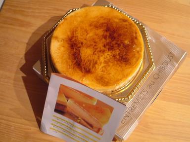 シブーストケーキ.JPG