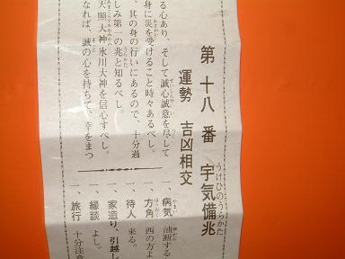 十日市3.JPG