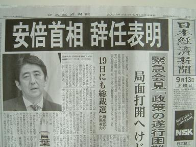 新聞3.JPG