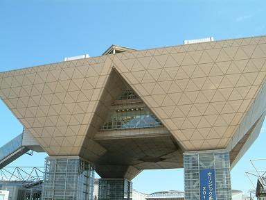 東京ビッグサイト.JPG